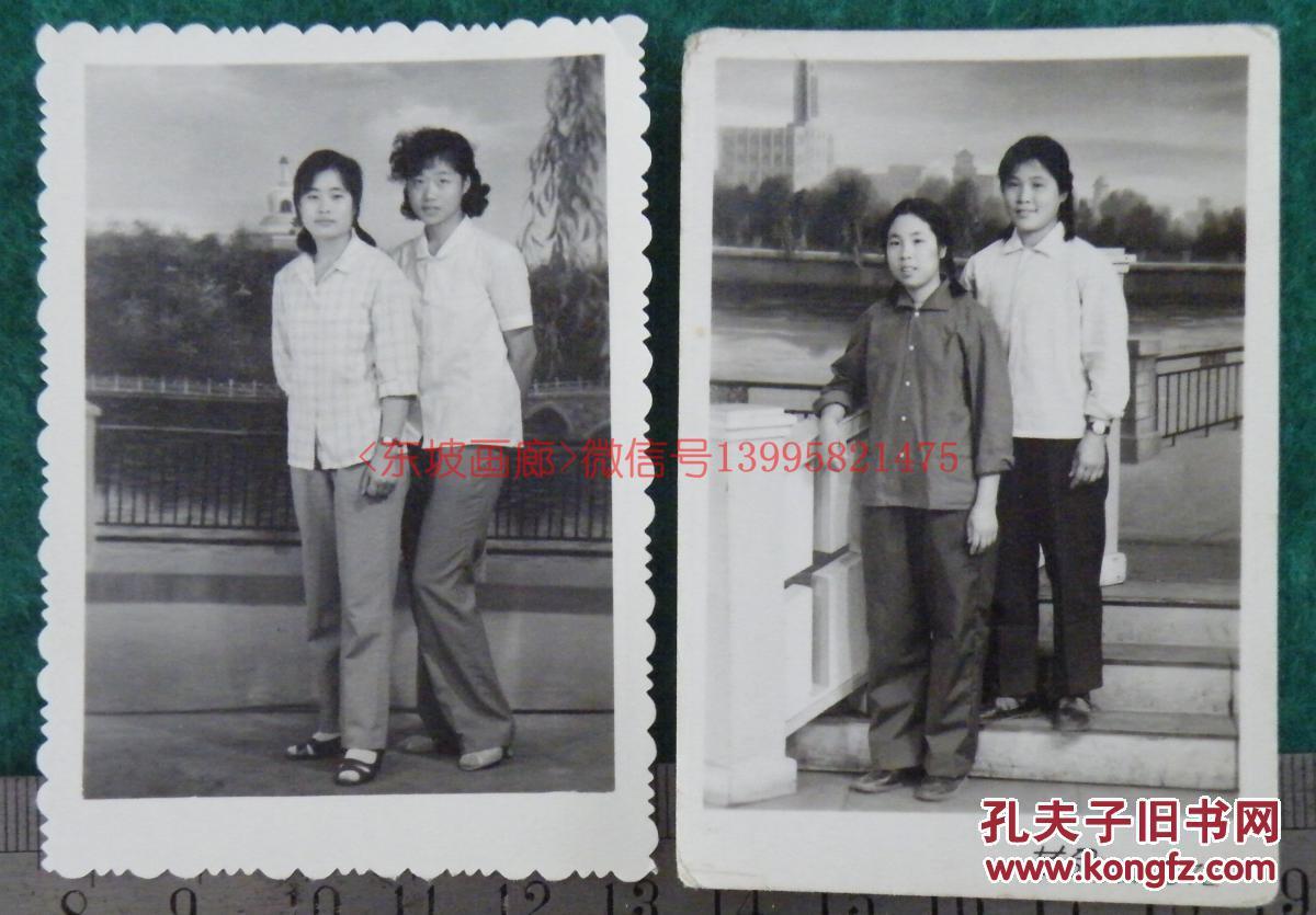 老照片【2个文革】1972年(美女)和八十年代天v文革美女由图片