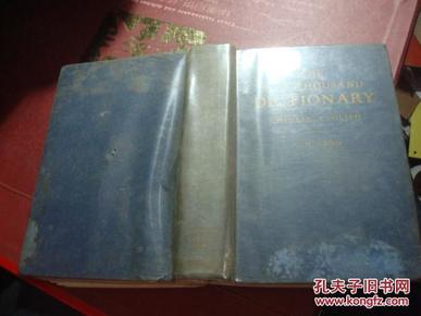 THE FIVE THOUSAND DICTIONARY【小32开精装本,应该工具书】Q03架