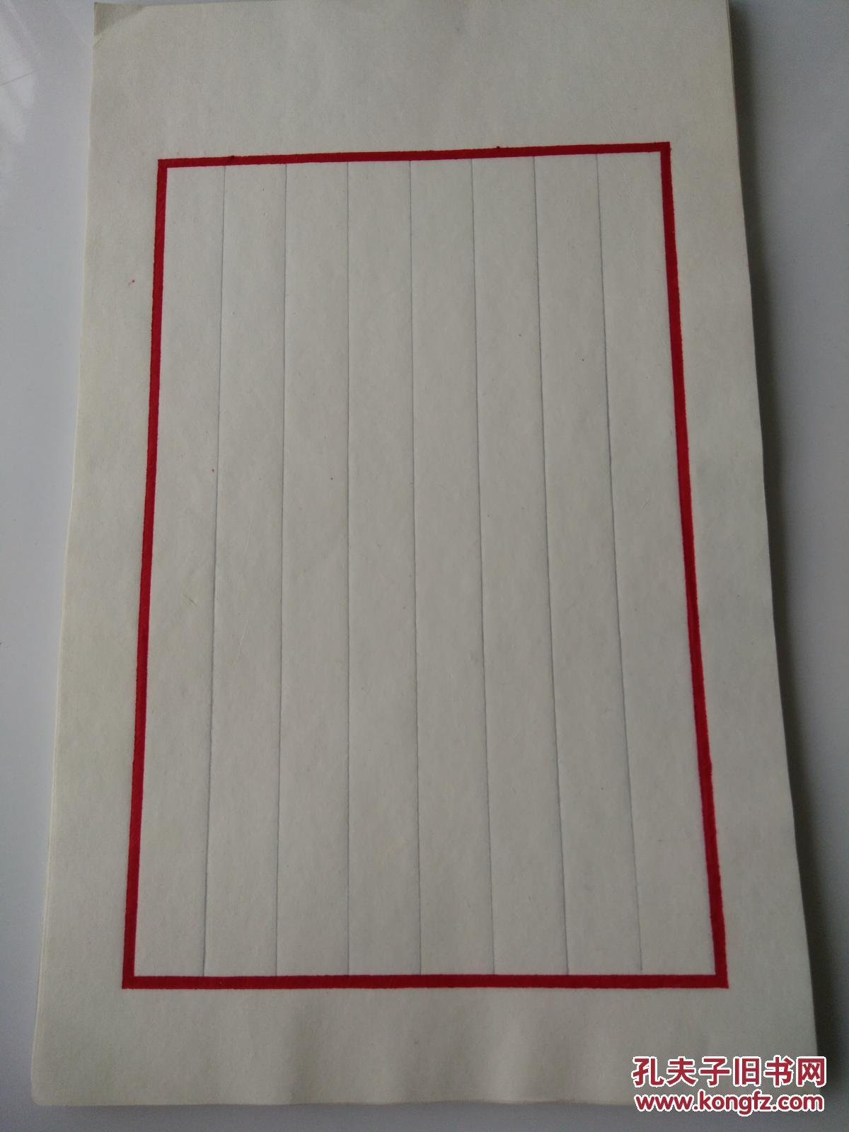 品相的民国老信纸图片
