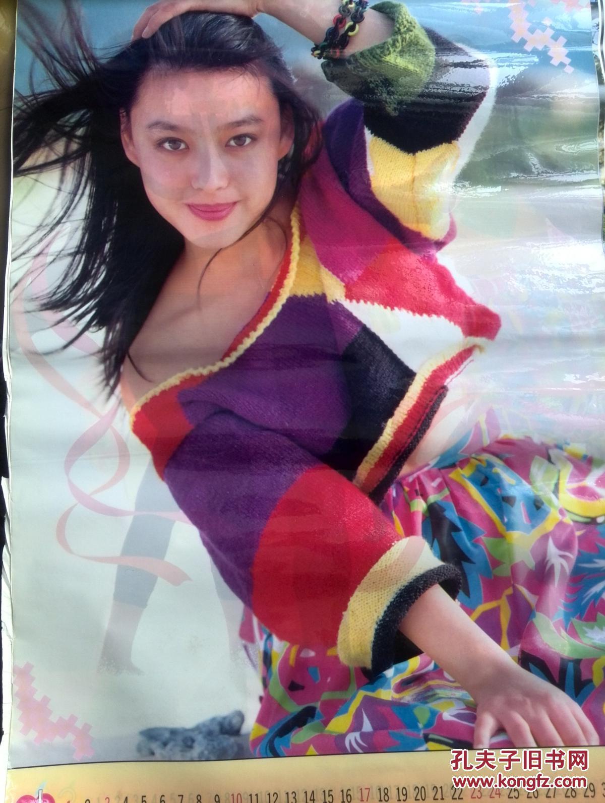 王璐瑶图片泳装_明星美女挂历:93星运,电影明星和名模王璐瑶等泳装照,13张全 ...