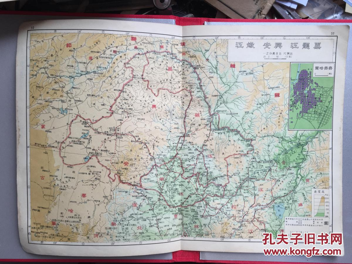 兴安 嫩江 地图