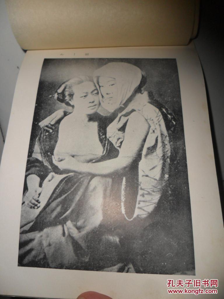 明治开花期《艳画相册》一册 日本浮世绘 黑白老照片
