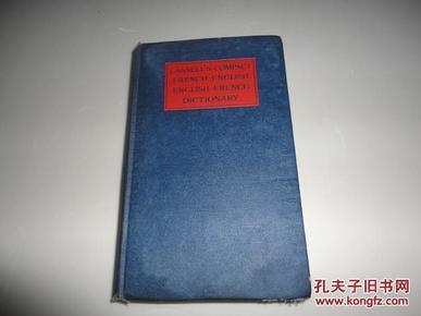 Cassell's Compact French-English, English-French Dictionary(卡塞尔的简明的法语-英语,英语-法语双语词典.布面精装
