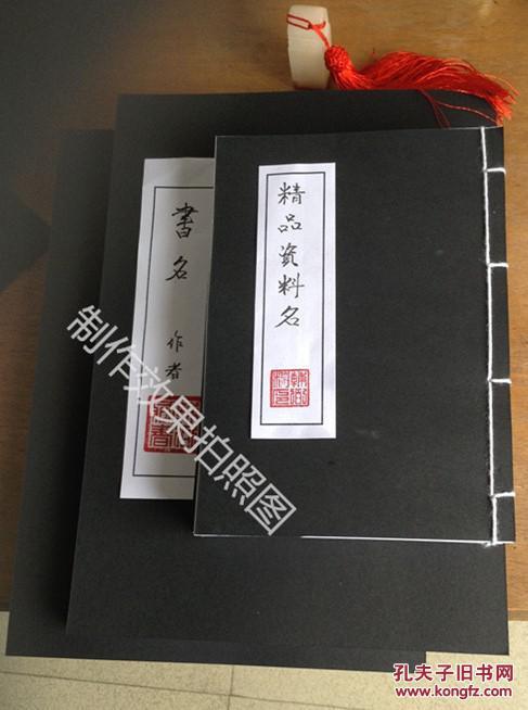 中秋节全家赏月绘画囹�a_新编日用涓吉大六壬总归【上下册】