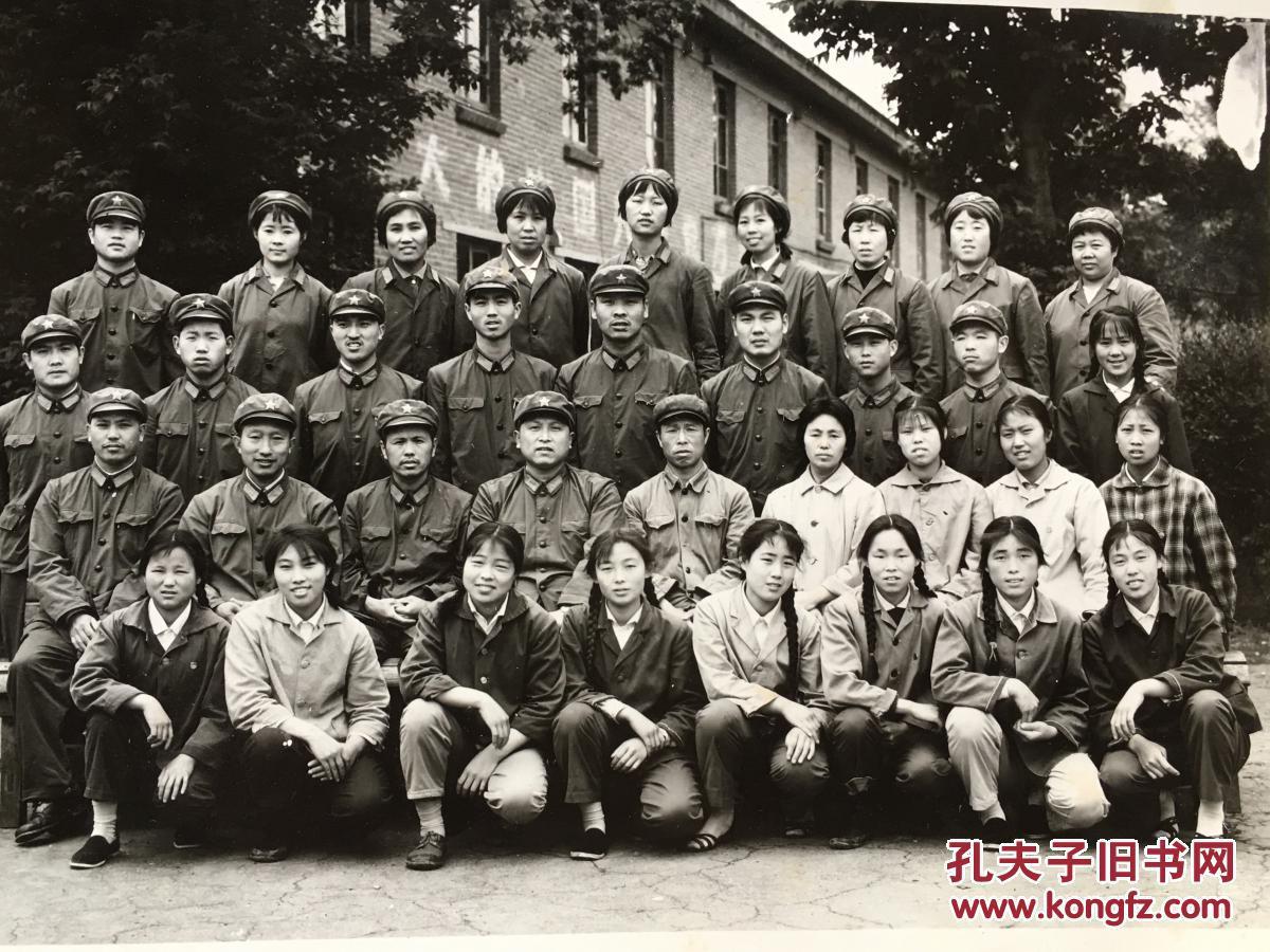 70年代-军队相片