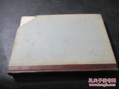 中国植物学杂志(第一卷第一期至第四期)含创刊号 精装