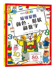 j2正版斯凯瑞新奇书 我的本识字宝典 斯凯瑞 畅销图书籍图片