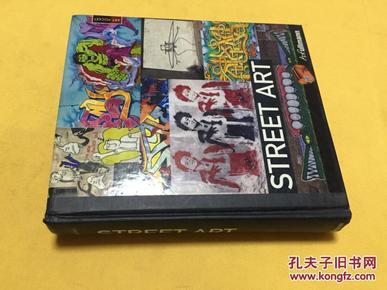 STREET ART (Spanish Edition)
