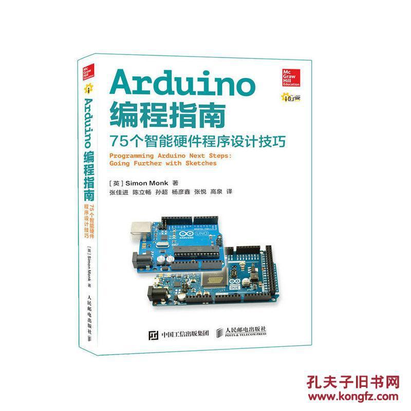 Arduino onewire库 onewire h库下载 onenet 微信
