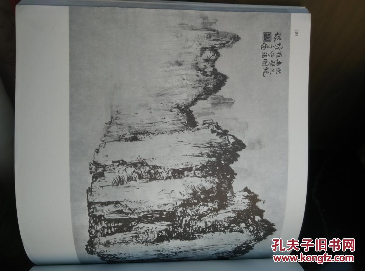 黎雄才山水画谱(正版)图片