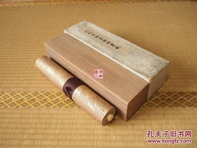 【仁和寺御室御物实录(珂罗版复制象牙轴手卷)】日本国宝 桐木盒装  唐代名物资料