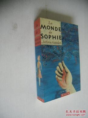 法文原版 大开本 苏菲的世界 Le Monde de Sophie.Jostein Gaarder