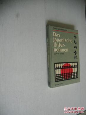德文原版     Das Japanische Unternehmen