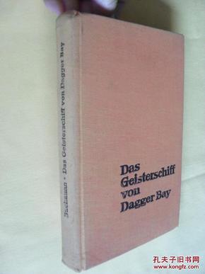 德文原版     Das Geisterschiff von Dagger Bay.William Buchanan