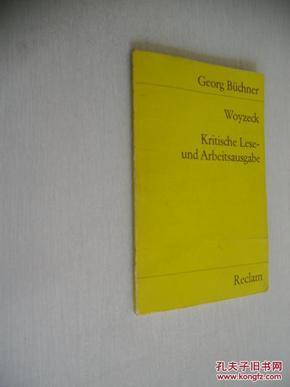 外文原版     Woyzeck
