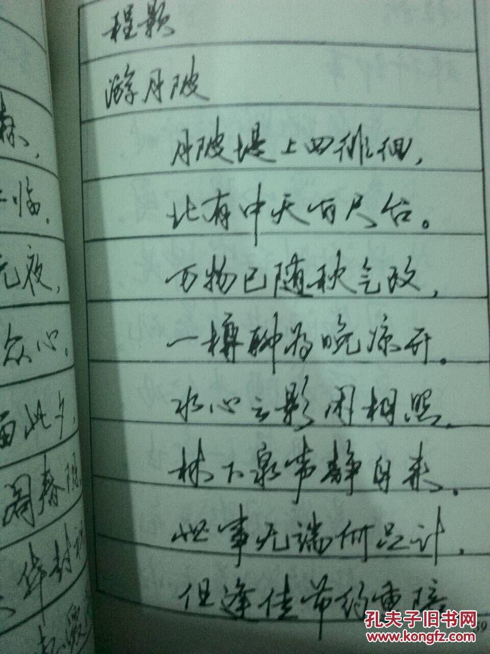 有什么好的硬笔行书字帖推荐
