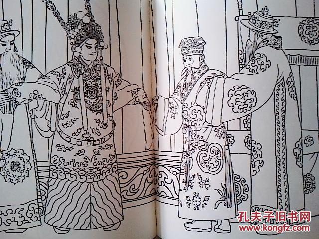 国粹----手绘中国梦系列