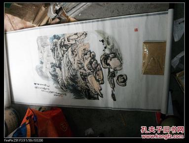 安徽太和籍已故画家 李存彦 国画山水 原裱图片