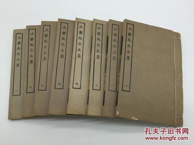 四部丛刊《止斋先生文集》