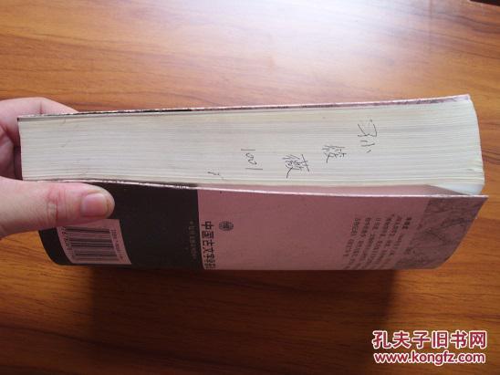 中国古文字学基础【包邮韵达快递】图片