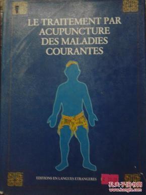 le traitement par acupuncture des maladies courantes