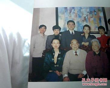 谷景生_谷景生 1913年--2004年 12开摄影画册 (内有谷景生与女儿女婿合影和薄