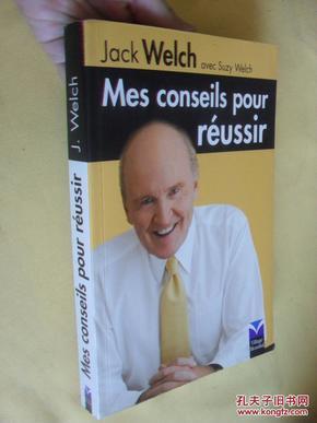 法文原版     mes conseils pour réussir.Jack Welch