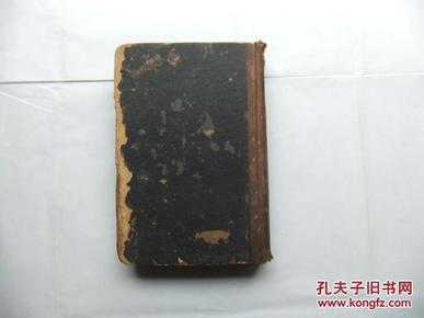 验方新编增订  中华民国11年13版,精装1册全