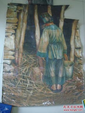 老油画一幅提桶的女人,右上角不全。创作时间不详。
