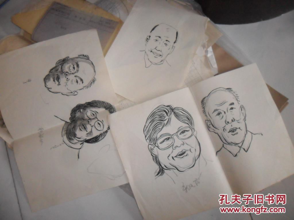 http://guoxue.k618.cn/pdjd/201501/W020150115379498502551.jpg_给书友guoxuejian88订单 一批漫画手稿 资料 著名漫画家 郭乃遵 等