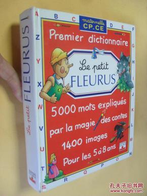 儿童彩绘本法语词典Le Petit Fleurus by Claude Kannas and Marie Garagnoux