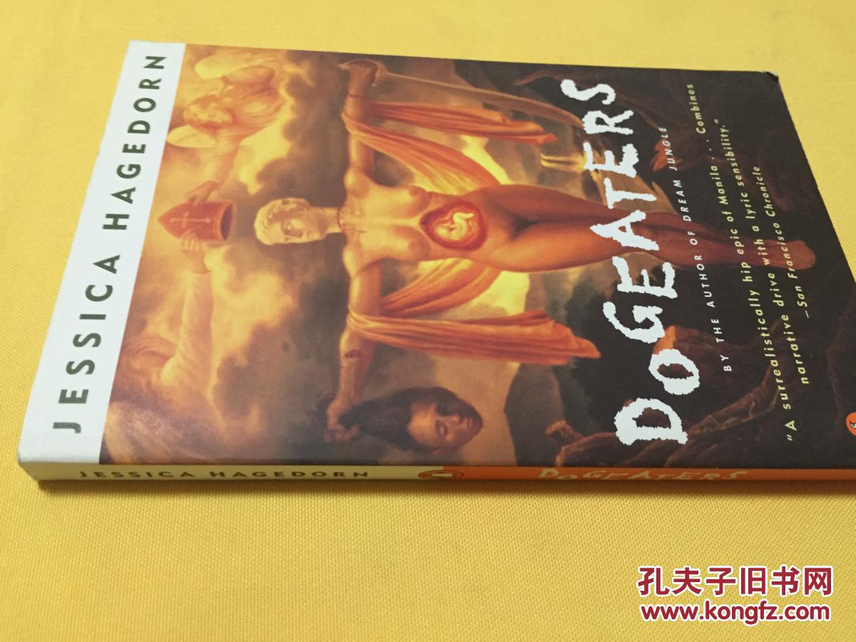 英文原版     Dogeaters