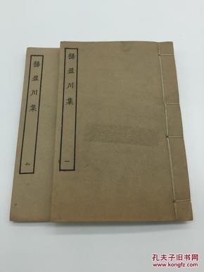 四部丛刊《杨盈川集》