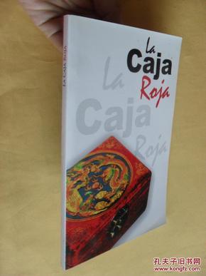 西班牙文原版       la caja roja