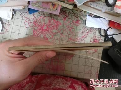 乡土教材地理地理:湖南高中经济_湖南省教育厅型高中英语写作课图片