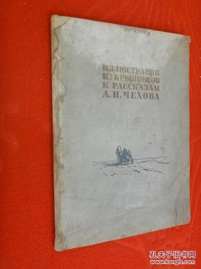 外文书  共88页    硬精装   详见图片