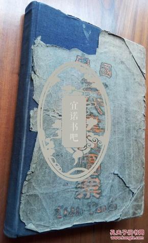 中国古代建筑图案(手绘,每一幅图案都是精美的水墨画)150余页,其中400左右个图案全部为手绘。喜欢可议价