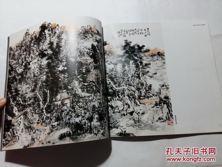 邹本虹山水画作品集 邹本虹 中国当代名家山水画精品图片