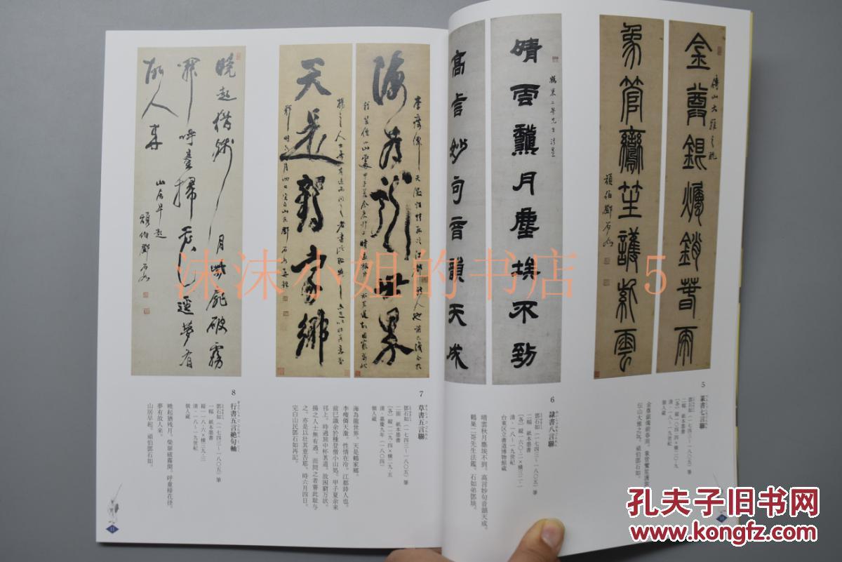 中国现代禁书名单_黄易禁书名单