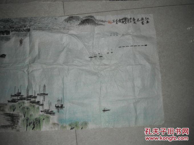 安徽山水画家 陈廷友 国画山水图片