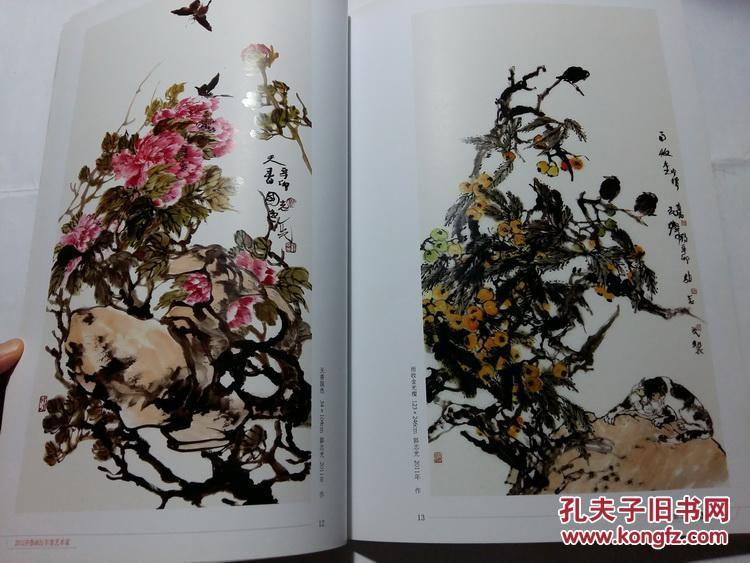 郭志光画集 2012齐鲁画坛年度艺术家郭志光 8开本 库存图书封面稍旧图片
