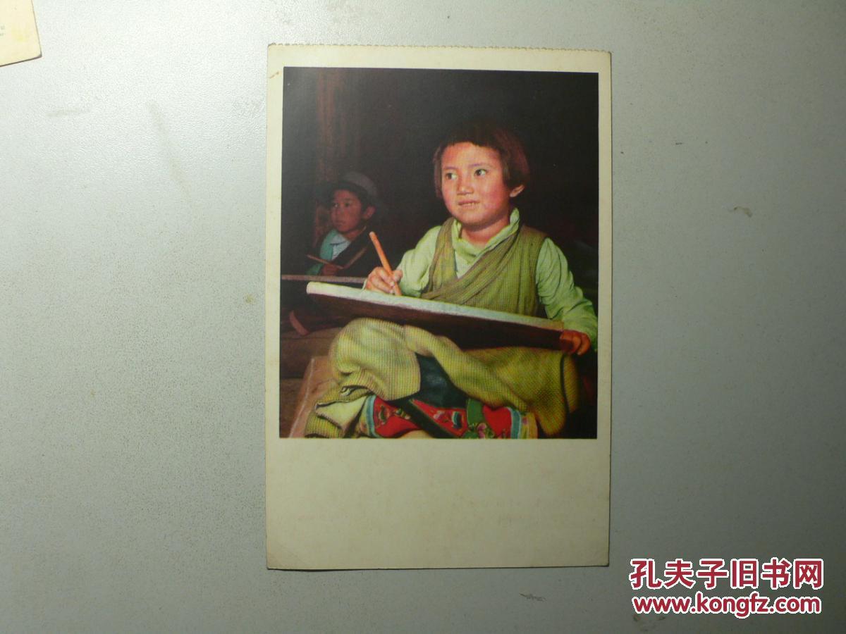 老明信片:《少数民族小学生》(外文出版社,日文)图片