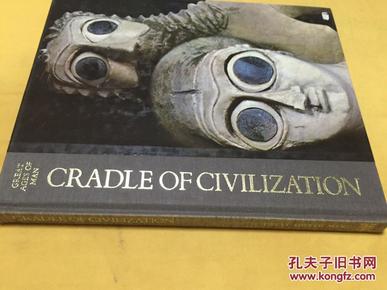 英文原版     Cradle of Civilization