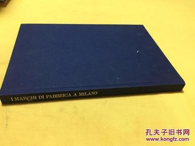 意大利文原版    I Marchi Di Fabbrica A Milano
