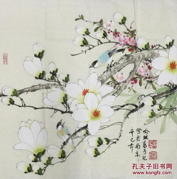 【顺丰包邮】【喻继高】国家一级美术师、江苏省美术家协会副主席、手绘工笔花鸟  四尺斗方(66*66cm)17买家自鉴