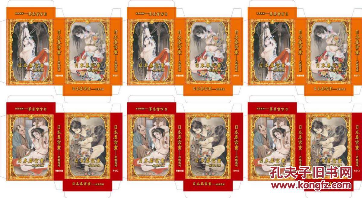 147人体高清套�_扑克牌:日本人体鸳鸯图(sm)寓教于乐 大牌2付/套