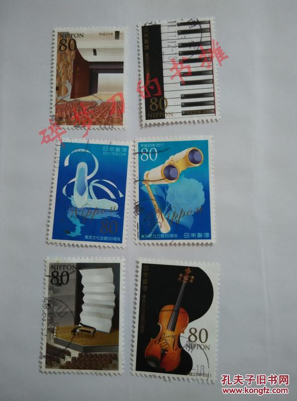 日邮··日本邮票信销·樱花目录编号C2109  2011年东京文化会馆50周年6全