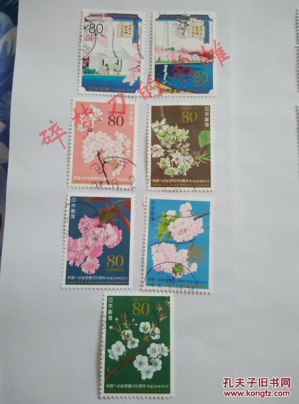 日邮·日本邮票信销·樱花目录编号 C2111 2012年 日本赠送美国樱花百年纪念7枚全