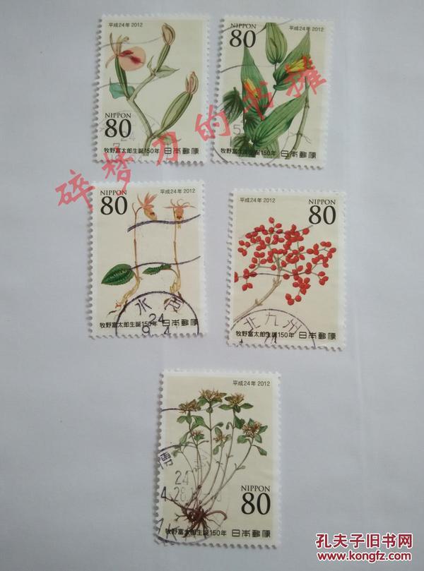 日邮··日本邮票信销·樱花目录编号C2113 2012年 植物学家牧野富太郎诞生150年纪念 5全