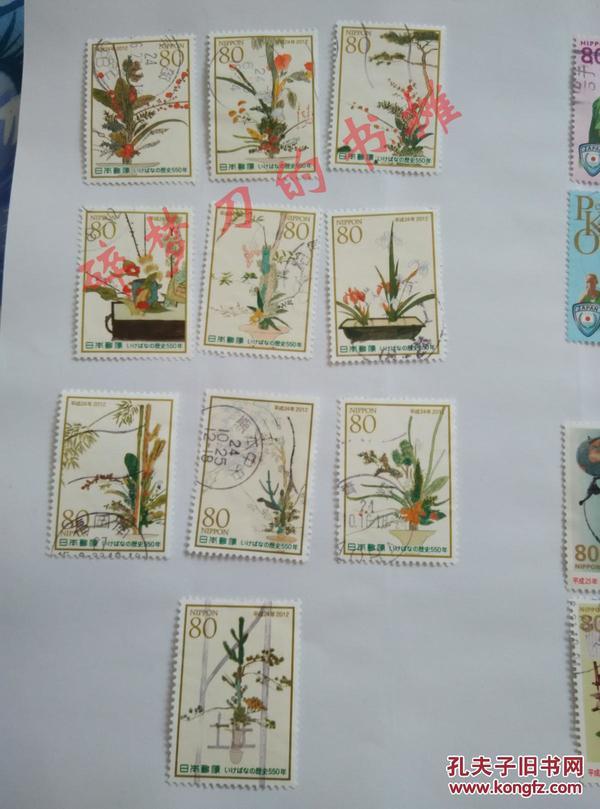 日邮·日本邮票信销·樱花目录编号 C2115 2012年 日本插花艺术550年纪念 10全